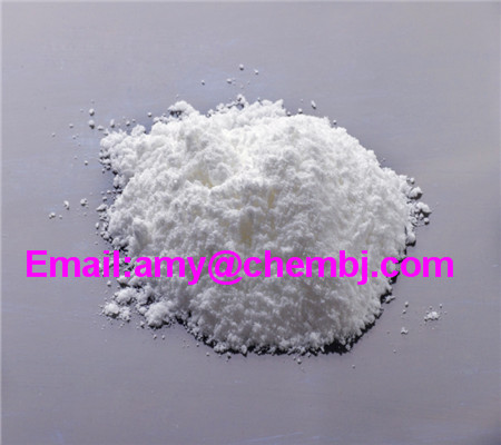Product Name Argpressin Acetate