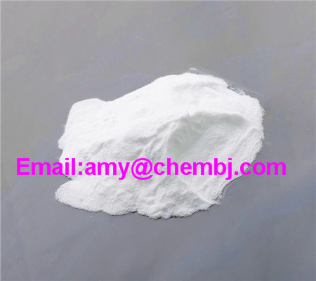 Product Name Aviptadil Acetate