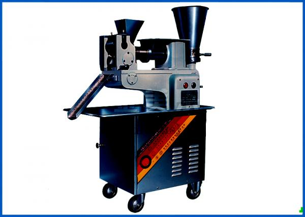 Automatic dumpling forming machine