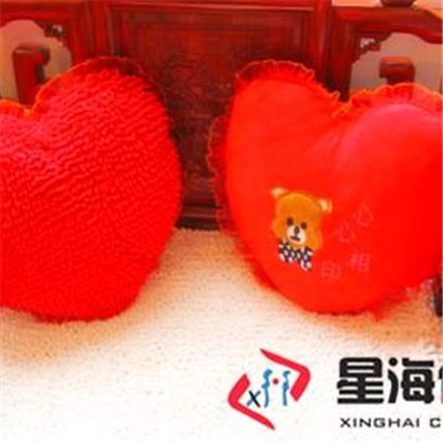 Chenille Heart-shaped Back Cushion