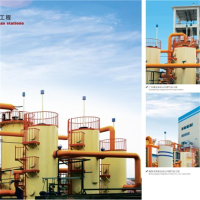 Single Stage Cold Coal Gas Gasifier