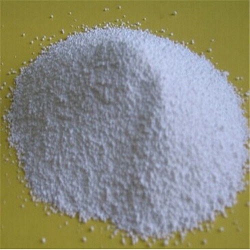 Product Name Gonadorelin Acetate