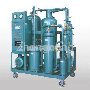 Multifunction Vacuum Insulation Oil Purifier