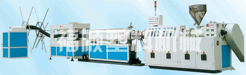 Carbon coil production line