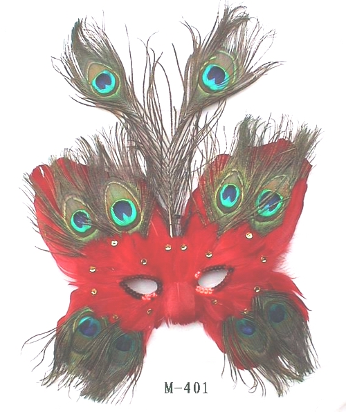 lovely feather masks for sale - Made in China M-401