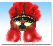 Cheap feather masks for sale - Made in China M-2032