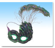 Cheap feather masks for sale - Made in China M-2044