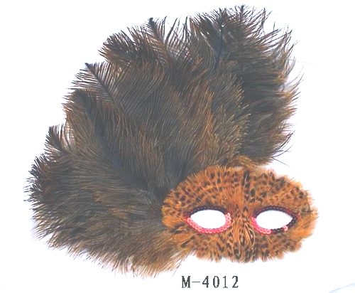 Cheap feather masks for sale - Made in China M-4012