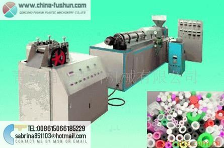 EPE foaming plastic machinery