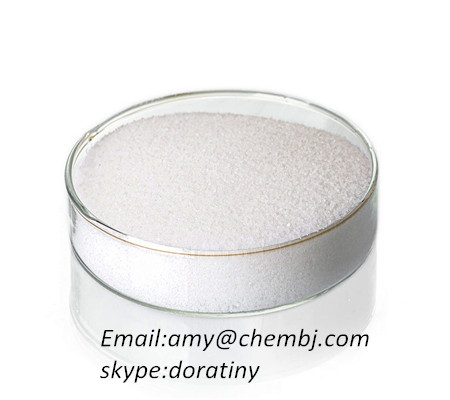 Product Name Deslorelin Acetate