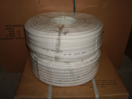 Jacket wire with ccl