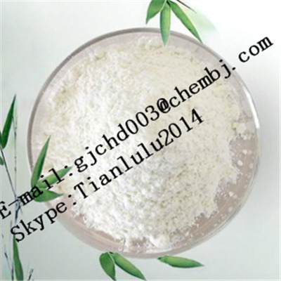Pharmaceutical Raw Procaine Powder 99%min Procaine hydrochloride  CAS 51-05-8 Procaine HCl