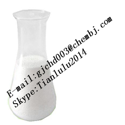 99% Procaine CAS 59-46-1 for Anti-paining Anesthetic Anodyne