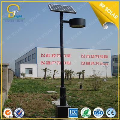 20W LED Courtyard Solar Light Hot-Sales best after-sale service