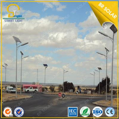 40W Integrative Solar LED Street Light