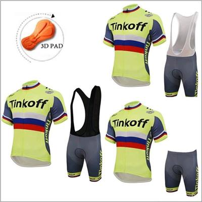 Men's Short Sleeve Clothing for Cyclist