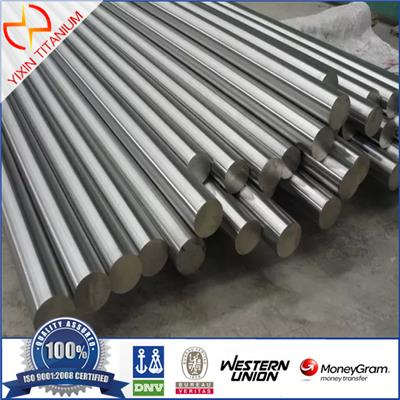 ASTM B348 Gr2 Titanium Bar Dia75*1500mm