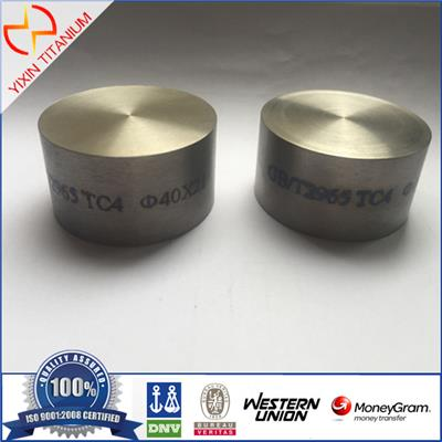 GB/T2965 TC4(ASTM B348 Gr5) Titanium Disc Manufacturer