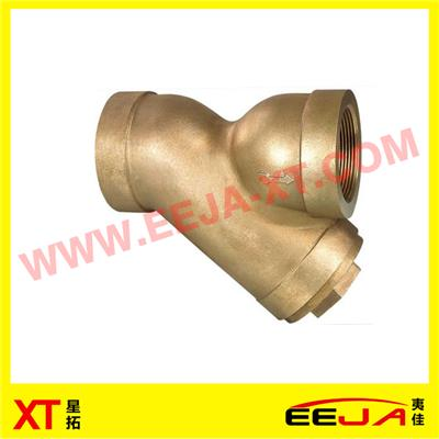 Pump Valve Bronze Gravity Casting