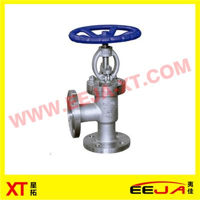 Pump Valve Stainless Steel Permanent Casting