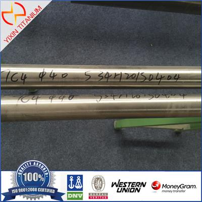 Titanium Bar Gr5(Ti-6Al-4V) Dia40mm