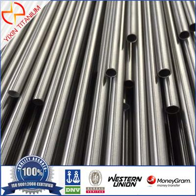 ASTM B338 Gr2 Titanium Seamless Tube With 0.8 Thickness For Heat Exchangers