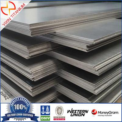 ASTM F67 Gr2 Thickness 5mm Titanium Plate