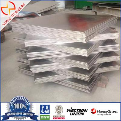 Titanium ASTM B265 Gr1 Plate1*100*100mm With Mirror Surface