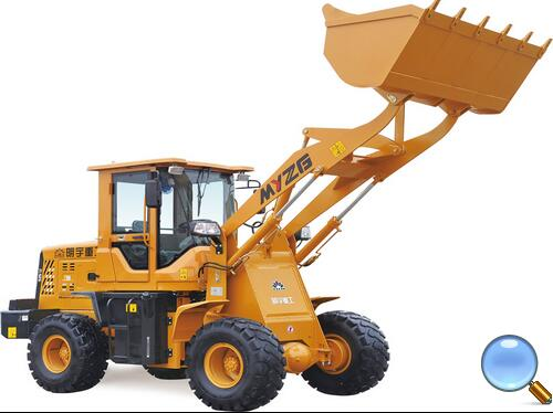 China direct manufacturer  high quality ZL926 wheel loader rated bucket capacity 0.58m3,dimensions(mm):5300*1800*2720 price cheap for hot sale