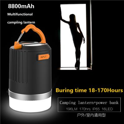 6W Powerful LED Handle Solar Camping Lantern Light
