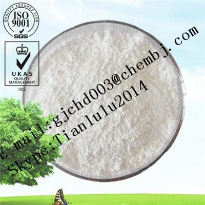 methoxylamine hydrochloride