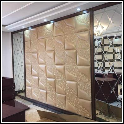3D Leather Wall Panel 40cm * 40cm