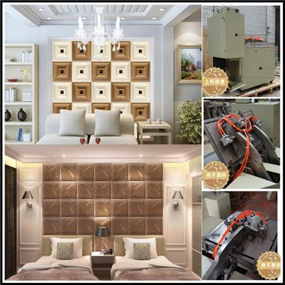 Embossed Faux Leather 3D Wall Tile