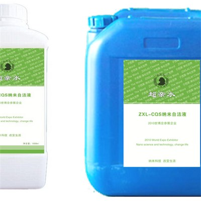 Super Hydrophilic Nano Self Cleaning Coating for Car Glass Building Walls