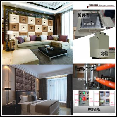 3D Leather TV Background Wall Panel