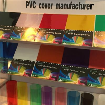 China Transparent Color PVC Report Cover