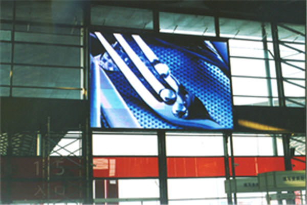 Indoor full color LED display for P7.62