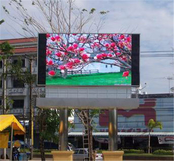 Outdoor full color LED display for P10