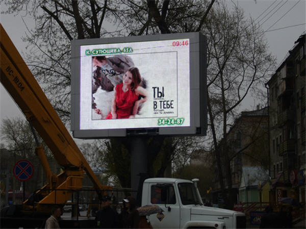 Outdoor full color LED display for P20