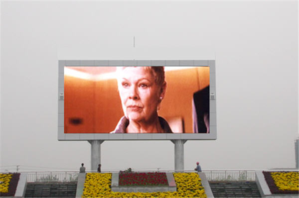 Outdoor full color LED display for P25