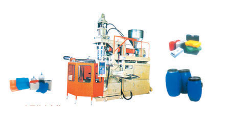 RMSP series Plastic Blow Moulding Machines