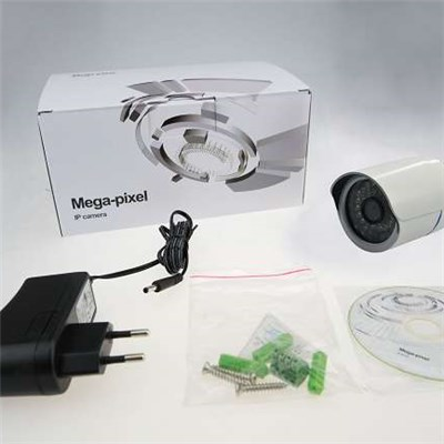 Outdoor Night Vision Long Distance IP Camera