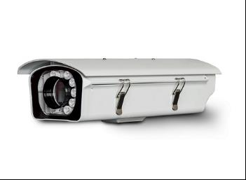 PoE 20W IR Illuminator Camera Housing S-HZ33P-IR