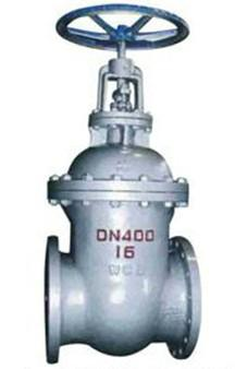 Non-rising Steam Wedge Gate Valve