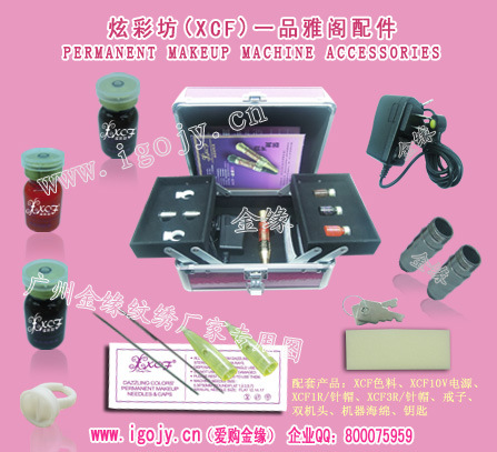 XCFpermanent makeup machine kit/lastest tattooing tooling/lip&eyebrow-tattooing