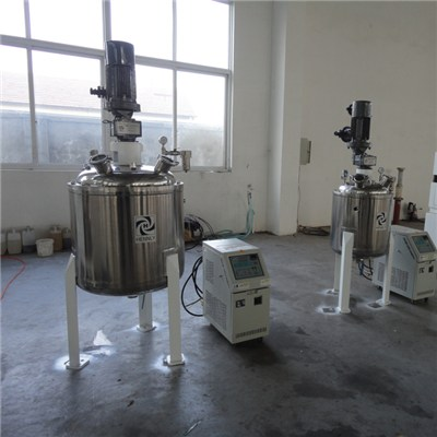 Stainless Steel Mixing Tank Emulsification Tank