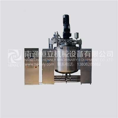 Ointment Vacuum Emulsifying Mixer