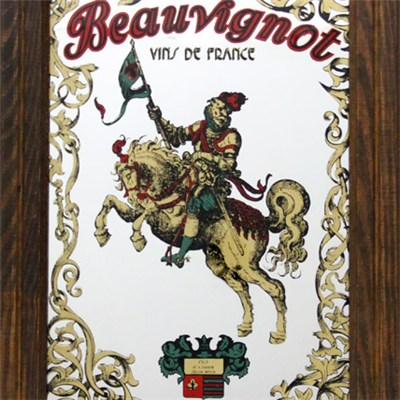 Beauvignot Beer Mirror DY-BM17