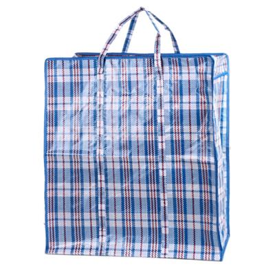 pp check bag /lamianted woven shopping bag /package shopping bag