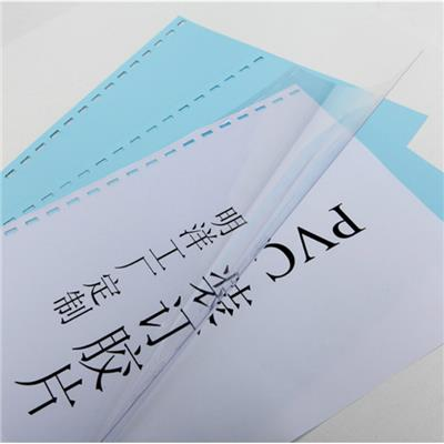 A4 Transparent PVC Binding Cover